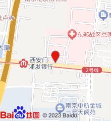 东部战区总医院