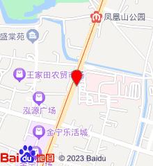 南京市六合区人民医院