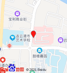 连云港市第二人民医院东院