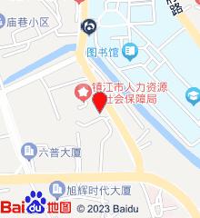 镇江市口腔医院