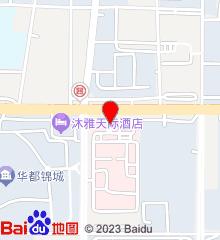 丹阳市第三人民医院
