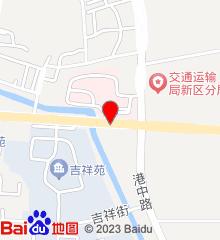 镇江市第一人民医院新区分院