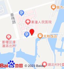 泰州市姜堰区溱潼人民医院