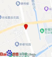 泰州市姜堰中医院