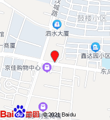沛县中医院