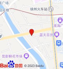 徐州民政医院