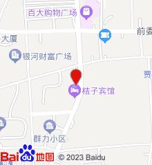 徐州市贾汪区人民医院