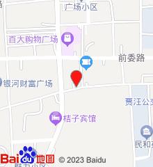 徐州矿务集团第二医院