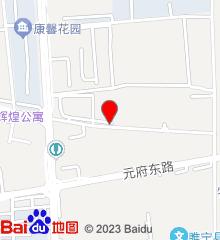 睢宁县中医院