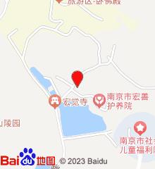 南京市祖堂山精神病院