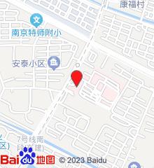 江苏省第二中医院