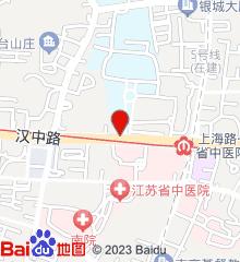南京医科大学友谊整形外科医院