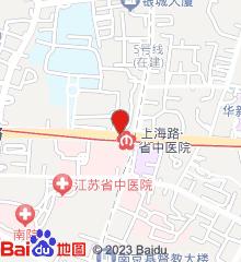 南京医科大学附属口腔医院