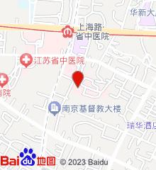 南京市妇幼保健院