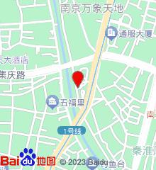 南京秦淮泰坤堂中医诊所