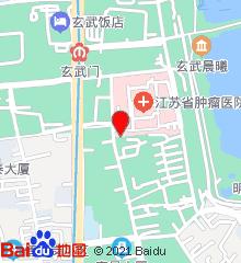 江苏省肿瘤医院