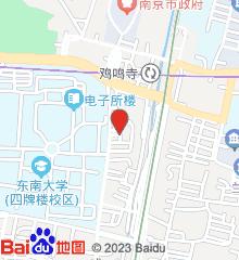 南京市市级机关医院