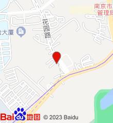 南京市职业病防治院