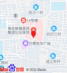 南京鼓楼医院集团仪征医院