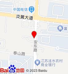 涟水县中医医院