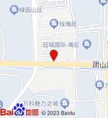 镇江市中西医结合医院