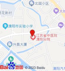 江苏省人民医院溧阳分院