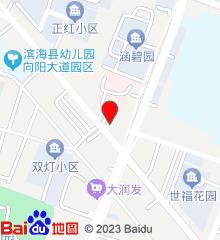 滨海县中医院