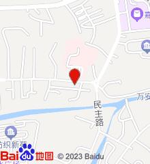 宜兴市第二人民医院