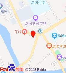 建湖县中西医结合医院