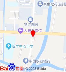 兴化市第五人民医院