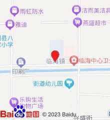 江苏省国营淮海农场医院