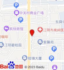 江阴市南闸医院