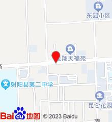 江苏省盐城市射阳县中医院