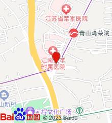 江南大学附属医院(无锡四院)