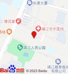 江苏省靖江市中医院