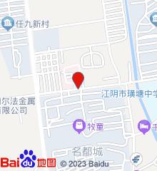 江阴市徐霞客医院