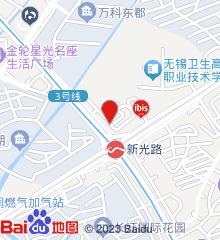 无锡新区凤凰医院