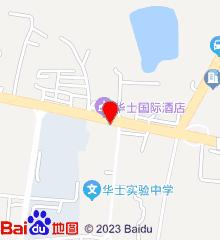 江阴市第四人民医院