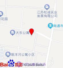 江苏省南通市通州区第三人民医院