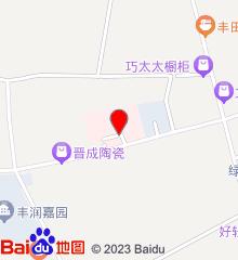 如东县丰利医院