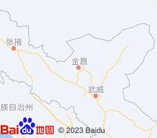 金昌电子地图