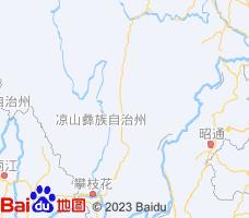 凉山电子地图