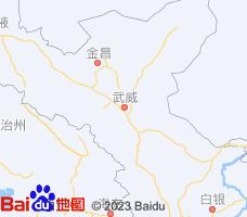 武威电子地图