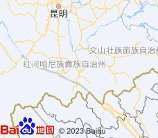 红河电子地图