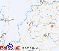 昭通电子地图