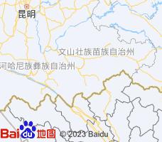文山电子地图