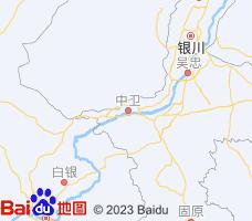 中卫电子地图