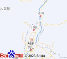 石嘴山电子地图