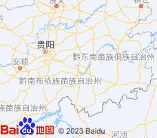 黔南电子地图