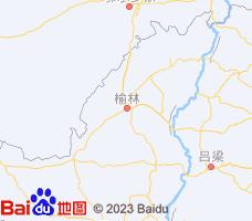 榆林电子地图